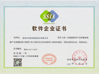 Fastech technology has officially become a double soft enterprise in shenzhen